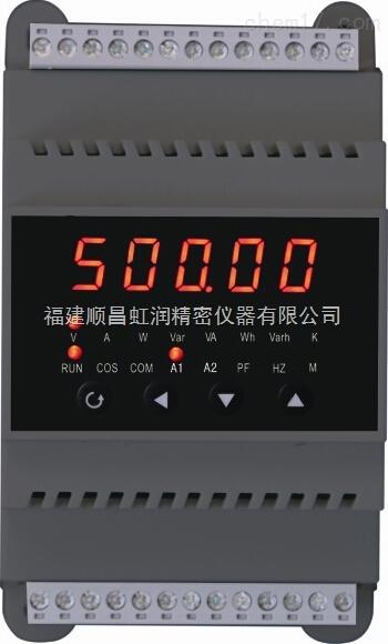 供应虹润NHR-D13系列单相LED显示智能电量变送器