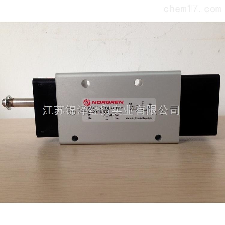 现货供应诺冠NORGREN电磁阀V63D417A-A213L