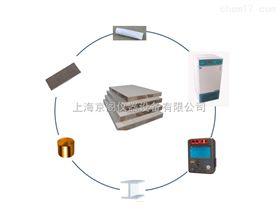 * 人造板防静电性能测定仪