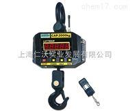 JLT-GS-B-600电子式吊秤