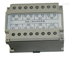 YK-3D3六通道交流电压采集器