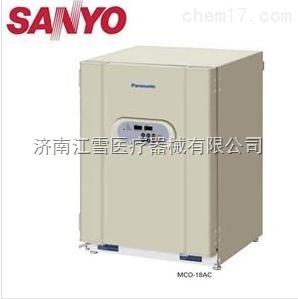 SANYO二氧化碳培養箱價格