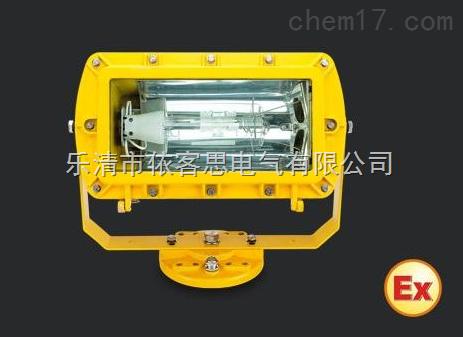 BFC8100防爆投光灯(大功率)