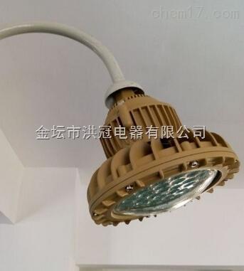 BZD130-50WLED防爆照明灯/60W高效节能灯