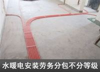 江西水电安装劳务分包水电安装劳务分包