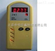 便携式EM-21二氧化碳气体检测仪 北京现货