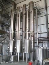 低价销售二手8吨三效降膜蒸发器