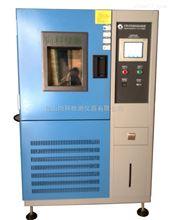 XK-8071高低温试验箱