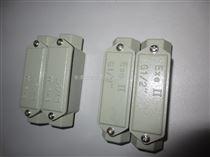 BHC-H防爆过线盒 元宝型防爆穿线盒