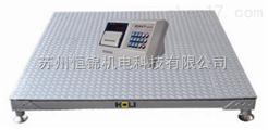苏州3吨打印电子地磅,耀华A9+P打印地秤