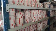 订做优质铁氟龙密封垫片纯四氟板垫