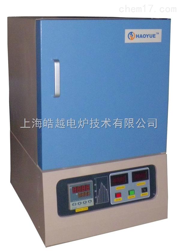 箱式电阻炉-1100℃