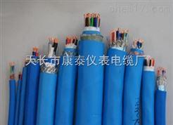 本安型KX补偿电缆5对,10芯电缆