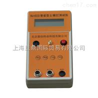 SU -ECG卫星定位土壤电导率温度水分速测仪品质保证