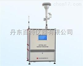 BTPM-AS1智能环境空气颗粒物采样器