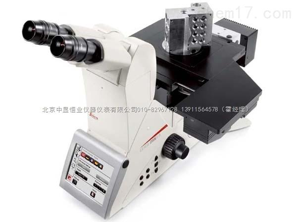 新品:DMI8M大型倒置实验室金相显微镜
