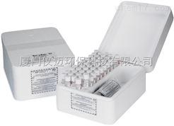 26053-45美国HACH试剂 氨氮/COD/硝酸盐/铜/铁/硫化物/活性磷/氟化物