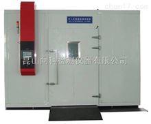 XK-8067步入式恒温恒湿试验室