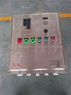 BYB-ExdBT4隔爆型防爆儀表箱,隔爆型儀表箱廠家