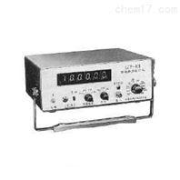 SZE-02高精度数字测速仪