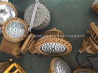 BFC8184防爆LED 灯-70WLED泛光灯-管吊式LED 灯