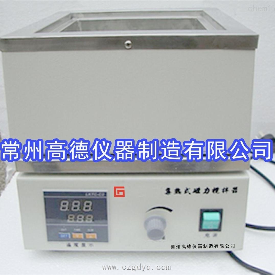 恒温集热式磁力搅拌器
