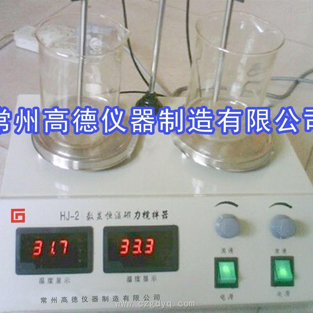 双联异步恒温磁力搅拌器