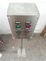 增安型不锈钢防爆防腐操作箱,lnz-g不锈钢防腐操作箱厂家