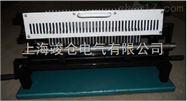 YD-350A连续式电动标点机