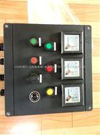 FYK-G防水防塵塑料防爆儀表箱設計加工