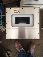 防爆不锈钢电源箱BMG51-316不锈钢板材不锈钢防爆电源控制箱