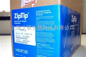 millipore ZTC18S960 ZipTipC18 微量层析柱