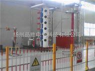 冲击电压发生器