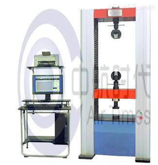電子萬能材料試驗機電子萬能材料試驗機