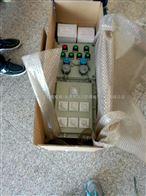 BXX-K防爆检修电源箱、带总开关防爆检修电源箱