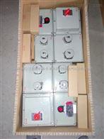 BXD51防爆动力检修箱-不锈钢防爆箱定做
