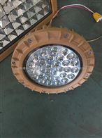 CCD-100Wled防爆燈,100WLED防爆燈批發廠家