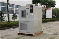 GDJS-150GDJS-150高低温交变湿热试验箱