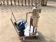 FYXC-1P2S小车过滤器系统
