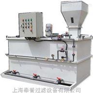 上海奉誉自动溶药加药机
