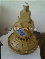 BAD85-30W免维护LED防爆灯 40W防爆免维护灯具