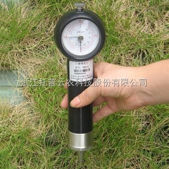 手持式土壤硬度儀