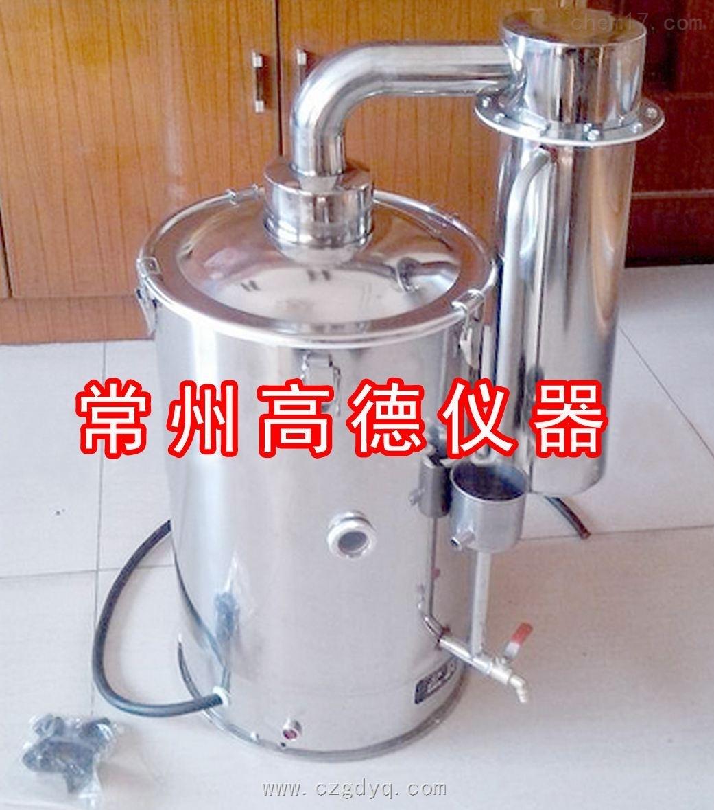 不锈钢蒸馏水器价格