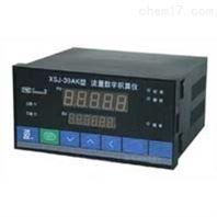 XSJ-39AK流量数字积算仪
