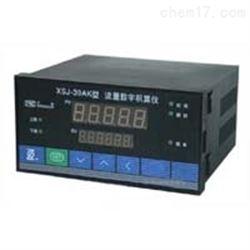 XSJ-39AIK流量数字积算仪
