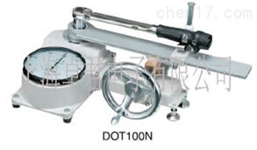 DOT700NTOHNICHI检测仪DOT700N,东日检测仪DOT700N, DOT700N