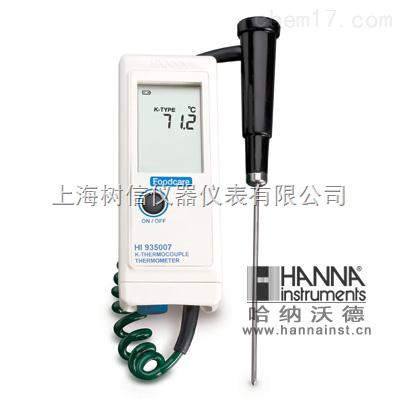 哈纳HI935007微电脑温度(-50.0 to1350 °C)测定仪