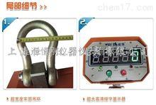 电子天车秤3吨分离式电子天车秤