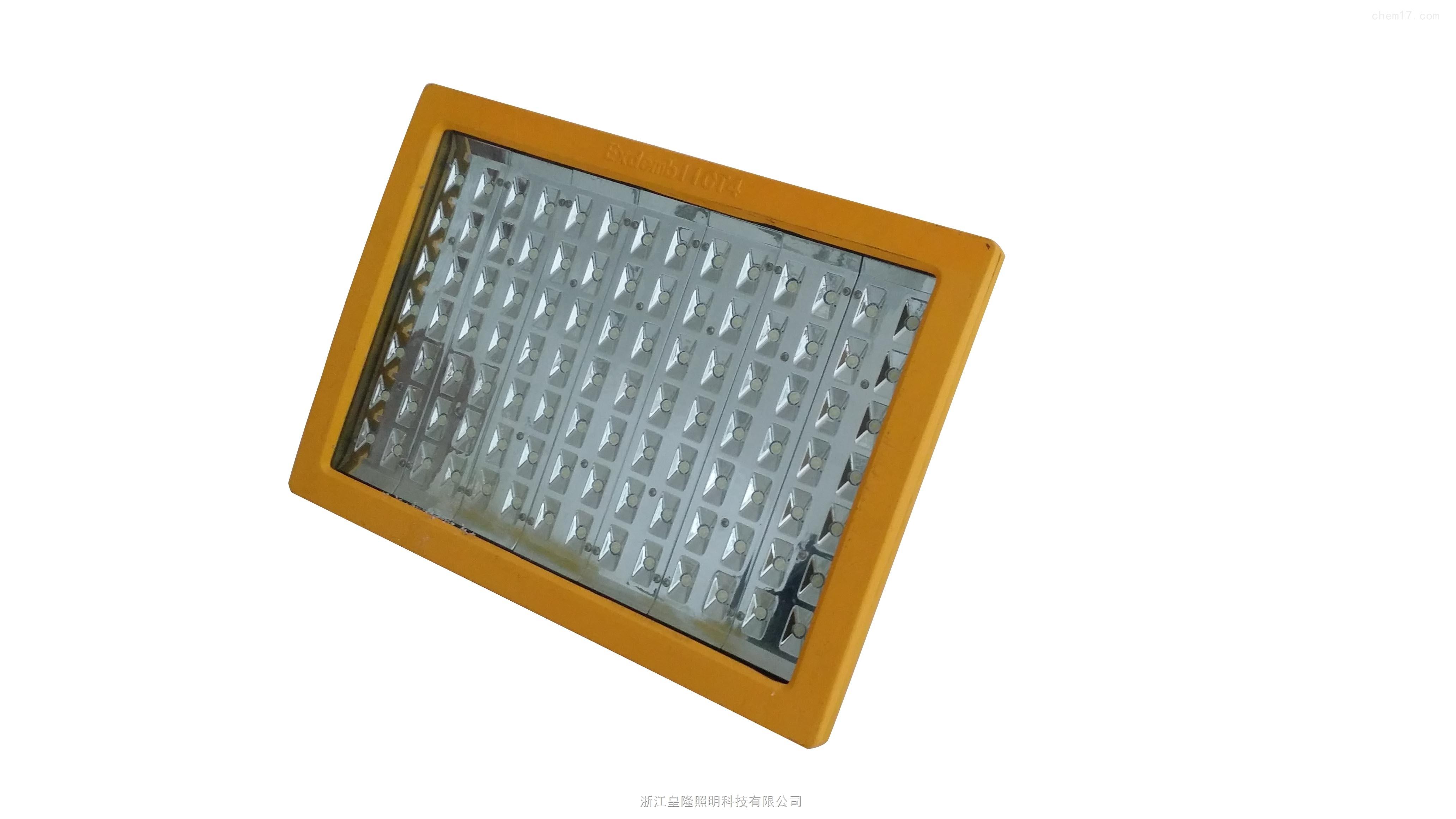 LED防爆投光灯