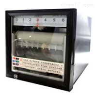 EL963-01自动平衡小型记录调节仪